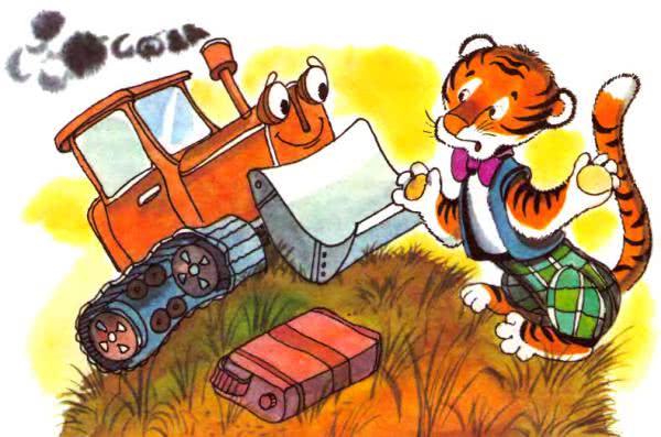 Про жука и бульдозер - Дональд Биссет. Читайте онлайн с картинками.