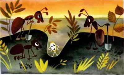 Просяное зерно и буйвол - Ангел Каралийчев. Читайте онлайн.