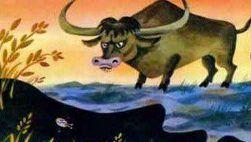 Просяное зерно и буйвол — Ангел Каралийчев. Читайте онлайн. 0 (0)