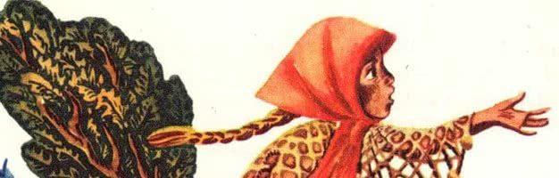 Семилетка — русская народная сказка. Читать онлайн.