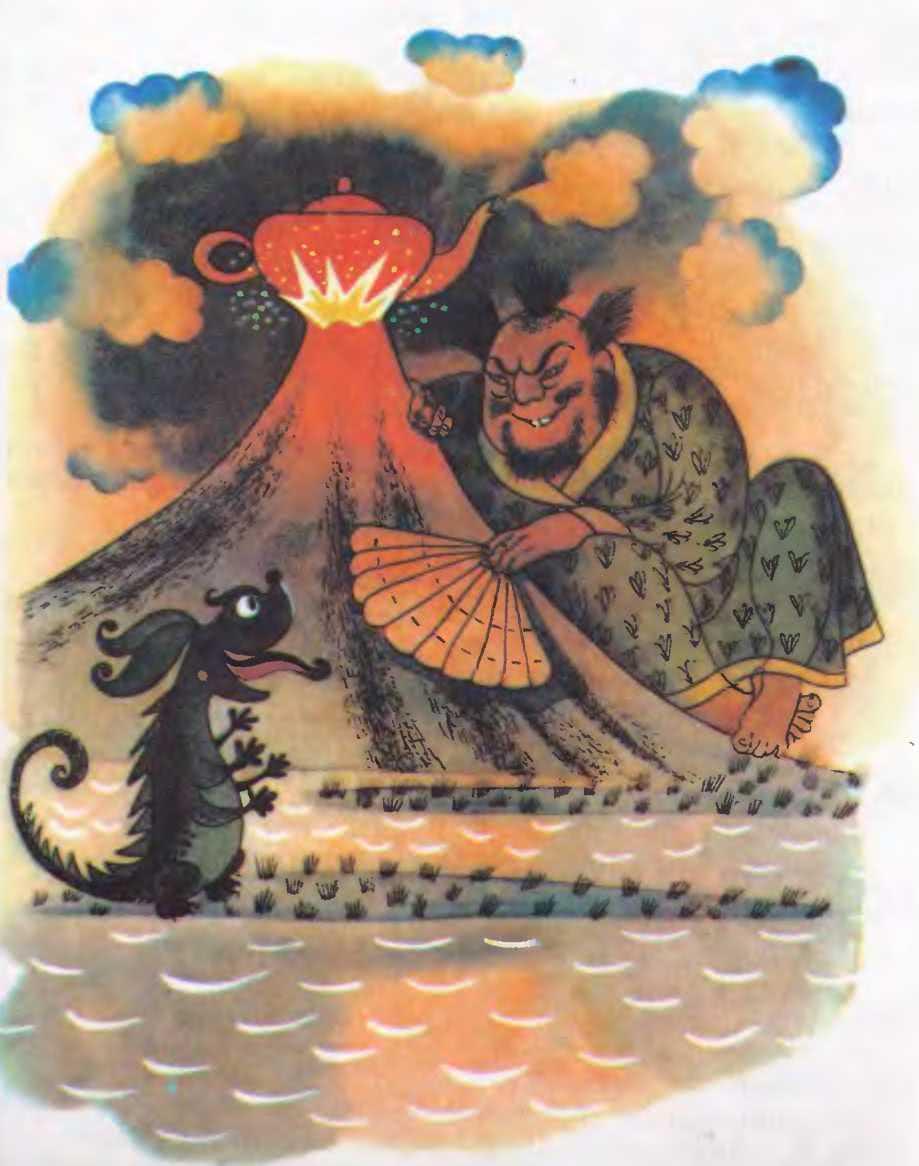 Сказка Дракон и Волшебник - Дональд Биссет.Читайте онлайн.