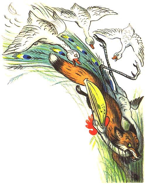 Сказка Это что за птица? - Сутеев В.Г. С иллюстрациями автора.