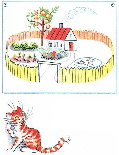 Сказка Капризная кошка - Сутеев В.Г. С иллюстрациями автора.
