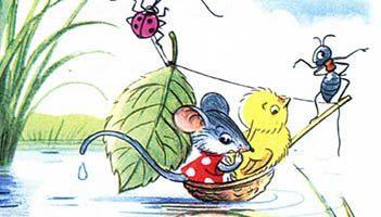 Сказка Кораблик — Сутеев В.Г. С иллюстрациями автора.