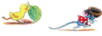 Сказка Кораблик - Сутеев В.Г. С иллюстрациями автора.