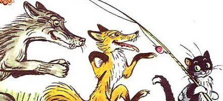 Сказка Кот-рыболов — Сутеев В.Г. С иллюстрациями автора.