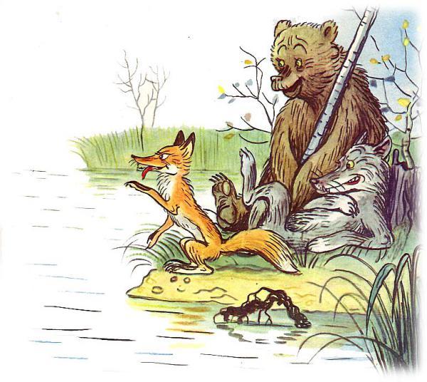 Сказка Кот-рыболов - Сутеев В.Г. С иллюстрациями автора.