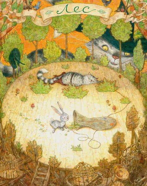 Сказка Кот в сапогах - Шарль Перро. Читайте онлайн с картинками.