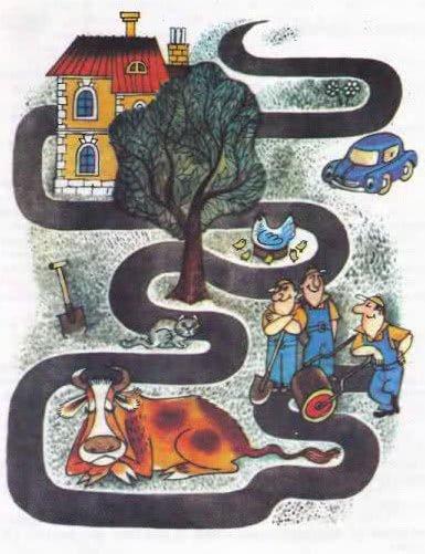 Сказка Кривая дорога - Дональд Биссет. Читайте онлайн с картинками.