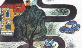 Сказка Кривая дорога — Дональд Биссет. Читайте онлайн с картинками.
