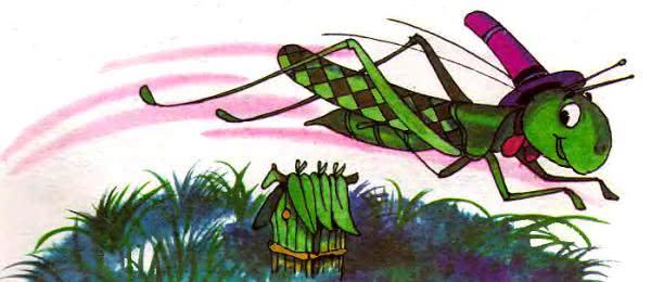 Сказка Кузнечик Денди - Дональд Биссет. Читайте онлайн с картинками