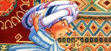 Сказка Маленький Мук — Вильгельм Гауф. Читать онлайн. 5 (1)