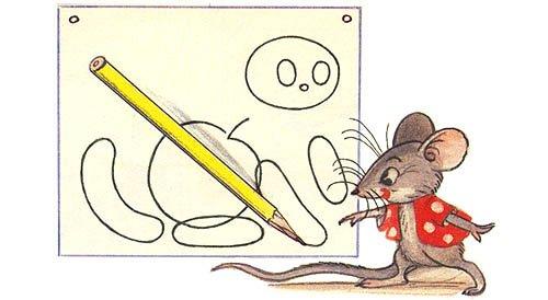 Сказка Мышонок и карандаш - Сутеев В.Г. С иллюстрациями автора.