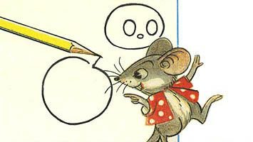 Сказка Мышонок и карандаш — Сутеев В.Г. С иллюстрациями автора.