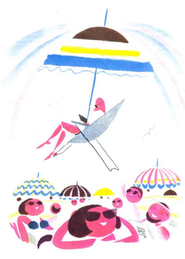 Сказка На пляже в Остии - Джанни Родари. Читайте онлайн.
