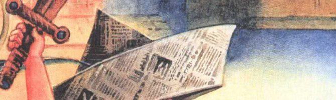 Сказка Нет разбойников в лесу — Астрид Линдгрен. Читайте онлайн.