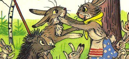 Сказка Палочка-выручалочка — Сутеев В.Г. С иллюстрациями автора.