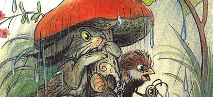 Сказка Под грибом — Сутеев В.Г. С иллюстрациями автора.