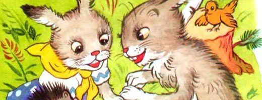 Сказка Раз, два — дружно! — Сутеев В.Г. С иллюстрациями автора. 5 (2)