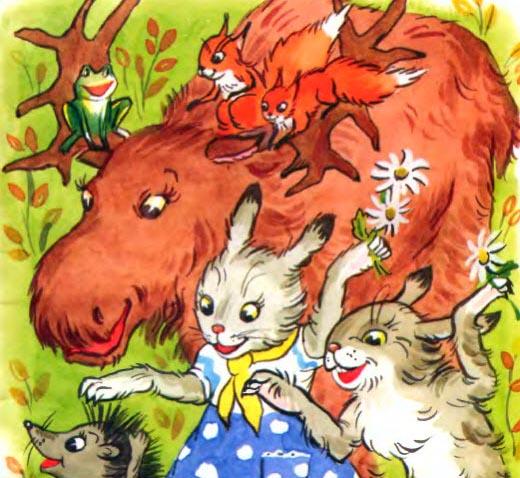 Сказка Раз, два — дружно! - Сутеев В.Г. С иллюстрациями автора.