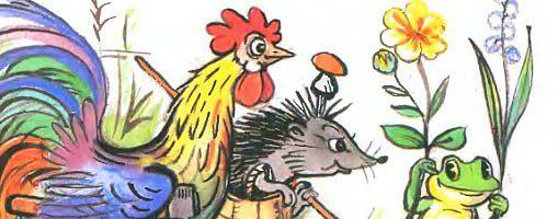 Сказка Разные колёса — Сутеев В.Г. С иллюстрациями автора.