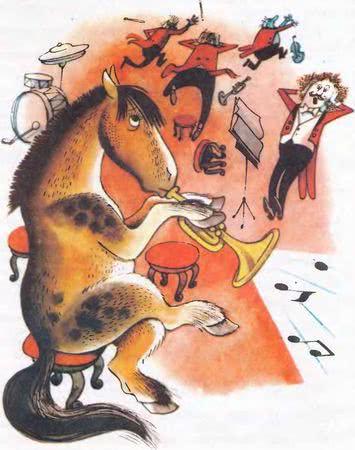 Сказка Счастливый Реджинальд - Дональд Биссет. Читайте онлайн.