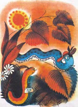 Сказка Сороконожка - Дональд Биссет. Читайте онлайн.