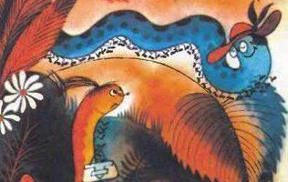 Сказка Сороконожка — Дональд Биссет. Читайте онлайн. 0 (0)