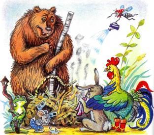 Сказка Терем-теремок - Сутеев В.Г. С иллюстрациями автора.