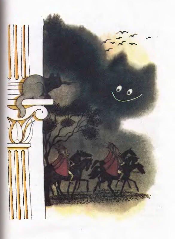 Сказка Туман - Дональд Биссет. Читайте онлайн.