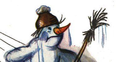 Сказка Весной — Сутеев В.Г. С иллюстрациями автора. 5 (4)