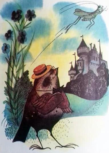 Сказка Хоп! - Дональд Биссет. Читайте онлайн с картинками.