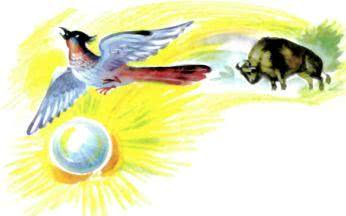 Сказка Хрустальный шар - Братья Гримм. Читайте онлайн.
