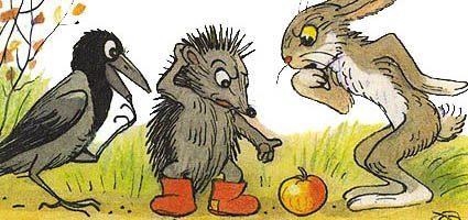 Сказка Яблоко — Сутеев В.Г. С иллюстрациями автора.