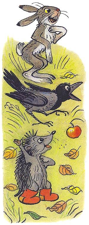 Сказка Яблоко - Сутеев В.Г. С иллюстрациями автора.