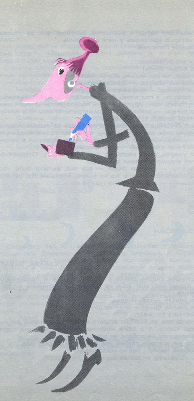 """Сказка Женщина, которая считала """"апчхи!"""" - Джанни Родари"""