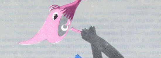 Сказка Женщина, которая считала «апчхи!» — Джанни Родари
