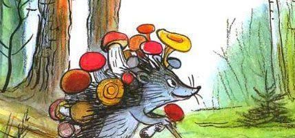 Сказка Живые грибы — Сутеев В.Г. История в картинках.