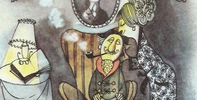 Сказка Жук-философ и другие — Дональд Биссет 0 (0)