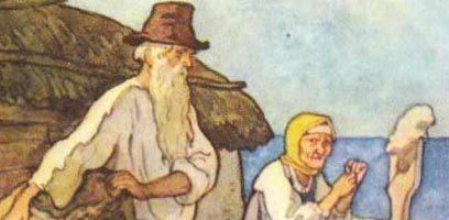 Сказка о рыбаке и рыбке — Пушкин А.С. Читайте онлайн.