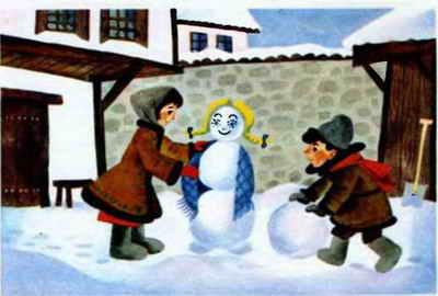 Снегурка - Ангел Каралийчев. Читайте онлайн с картинками.