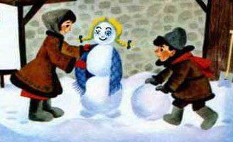 Снегурка — Ангел Каралийчев. Читайте онлайн с картинками. 0 (0)