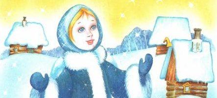 Снегурочка — русская народная сказка. Читать онлайн. 0 (0)