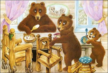 Три медведя - русская народная сказка. Читать онлайн.