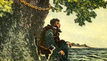 У Лукоморья дуб зеленый — Пушкин А.С. Читайте онлайн.