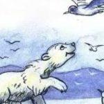 Умка хочет летать - Пляцковский М.С. Читать онлайн.