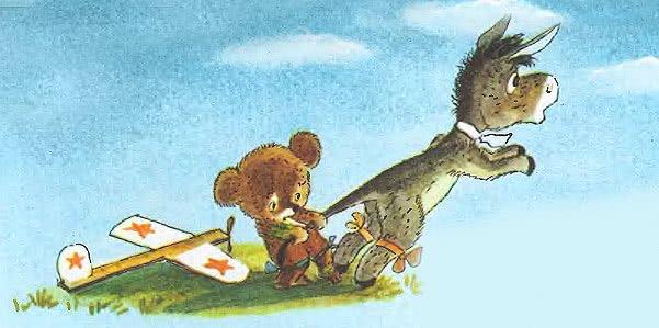 В медвежий час - Цыферов Г.М. Читать онлайн с картинками.