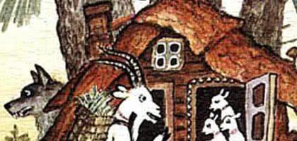 Волк и семеро козлят – русская народная сказка
