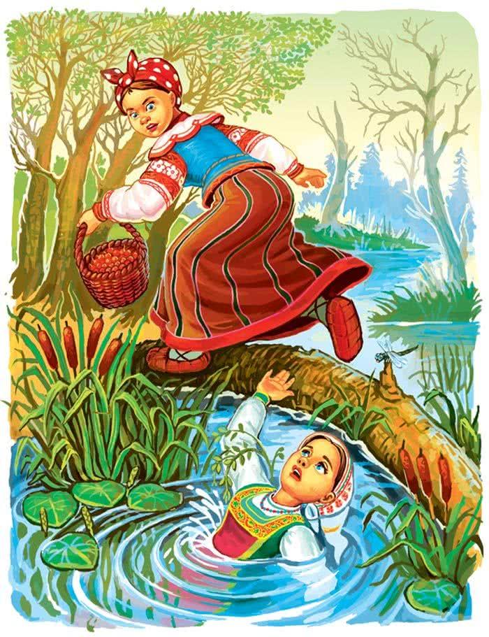 Волшебная дудочка - русская народная сказка. Читать онлайн.