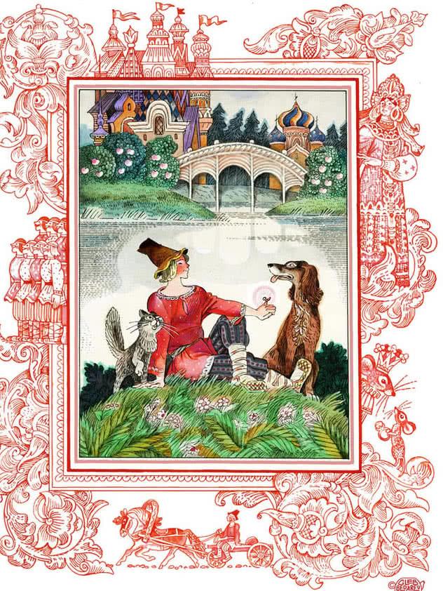 Волшебное кольцо - русская народная сказка. Читать онлайн.